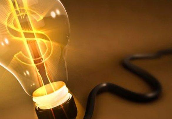 Eficiência energética e os condomínios